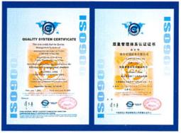 http://www.cnhongrui.com/newUpload/hongruicy/20160324/145878900079249190185.png?from=90