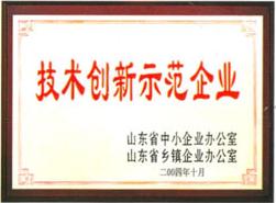 http://www.cnhongrui.com/newUpload/hongruicy/20160324/145878904284924a42f95.png?from=90