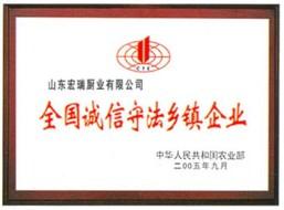 http://www.cnhongrui.com/newUpload/hongruicy/20160324/14587890606338146fc92.jpg?from=90