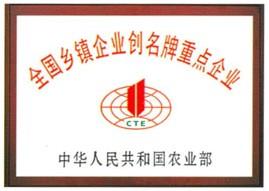 http://www.cnhongrui.com/newUpload/hongruicy/20160324/1458789072895ac0d98ce.jpg?from=90