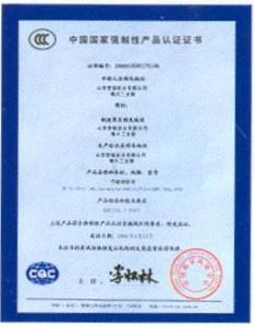 http://www.cnhongrui.com/newUpload/hongruicy/20160324/1458789107043f070cd33.jpg?from=90