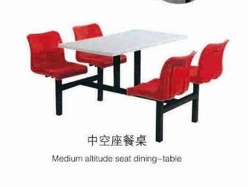 中空座餐桌椅