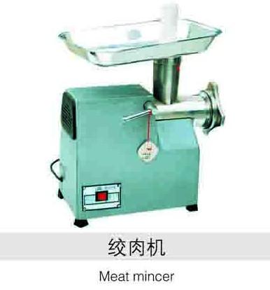 http://www.cnhongrui.com/newUpload/hongruicy/20160324/14588010610080815184a.jpg?from=90
