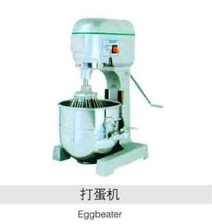 http://www.cnhongrui.com/newUpload/hongruicy/20160324/14588011396956c1dacc9.jpg?from=90