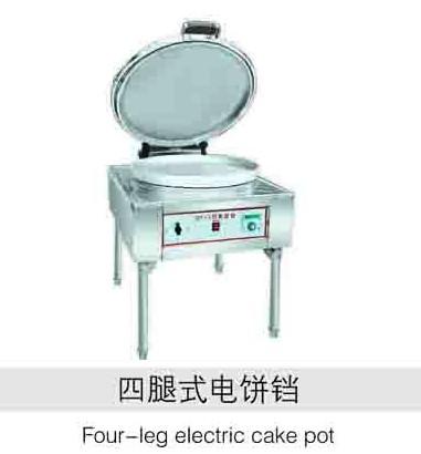 http://www.cnhongrui.com/newUpload/hongruicy/20160324/1458801152206382454b7.jpg?from=90