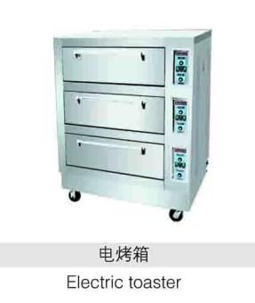 http://www.cnhongrui.com/newUpload/hongruicy/20160324/145880122778847583500.jpg?from=90