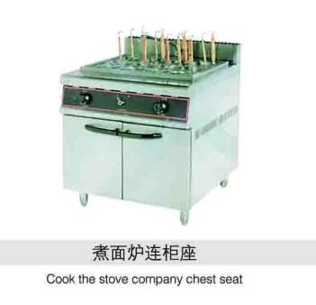 煮面炉连柜座