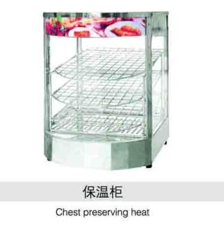 http://www.cnhongrui.com/newUpload/hongruicy/20160324/1458802504137b727c5e7.jpg?from=90