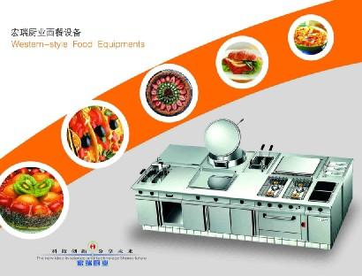 http://www.cnhongrui.com/newUpload/hongruicy/20160324/14588025253840a132bf0.jpg?from=90